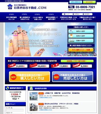 スクリーンショット-2014-06-24-12.26.10-353x400